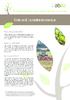 ABILE_fiche8_MD.pdf - application/pdf