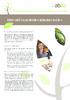ABILE_fiche12_MD.pdf - application/pdf